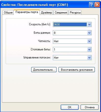 ������� �� ����������� ��� ���������� ��������: 123.jpg ����������: 351 ������:29.3 �� ID:3619