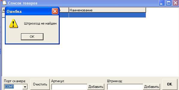 Нажмите на изображение для увеличения Название: 1233343.jpg Просмотров: 281 Размер:20.1 Кб ID:3621