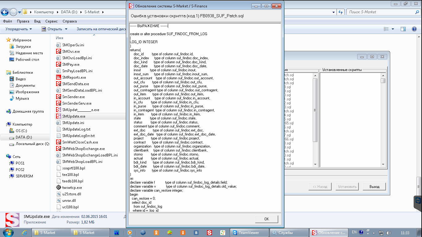 Нажмите на изображение для увеличения Название: screenshot.png Просмотров: 412 Размер:147.9 Кб ID:4729